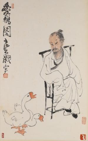 Li Keran (1907-1989) Admiring the Geese