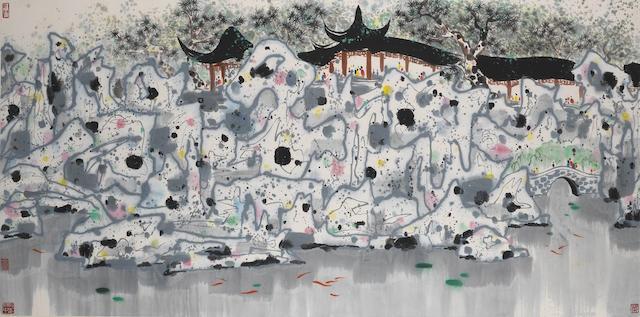 Wu Guanzhong (1919-2010) Lion Grove Garden in Suzhou