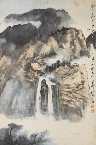 Zhang Daqian (1899-1983) Peach Mountain Waterfall
