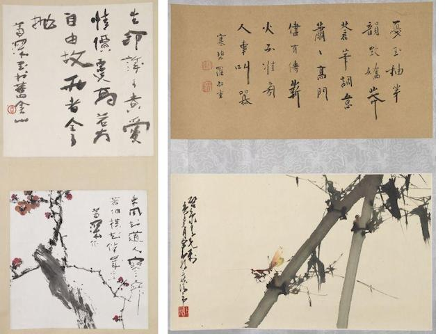 Zhao Shao'ang (1905-1998) and Yang Shanshen (1913-2004) Bamboo and Plum Blossoms