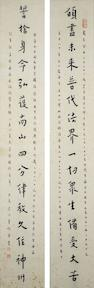 Hong Yi (1880-1942) Couplet of Calligraphy
