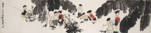 Zhou Sicong (1939-1996)  Children Playing