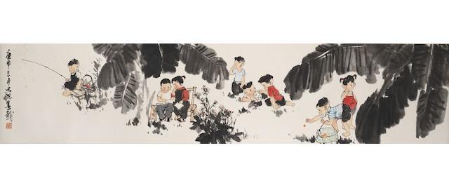 Zhou Sicong (1939-1996)  Children Playing