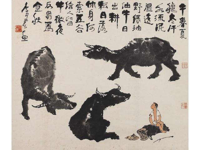 Li Keran (1907-1989) Three Water Buffalos