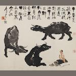 Li Keran (1907-1989) Three Water Buffalos