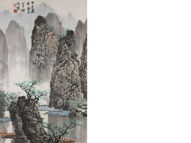 Bai Xueshi (1915-2011) Boating on Li River