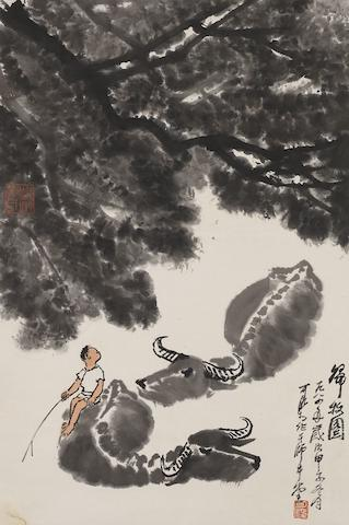 Li Keran (1907-1989) Return from Herding