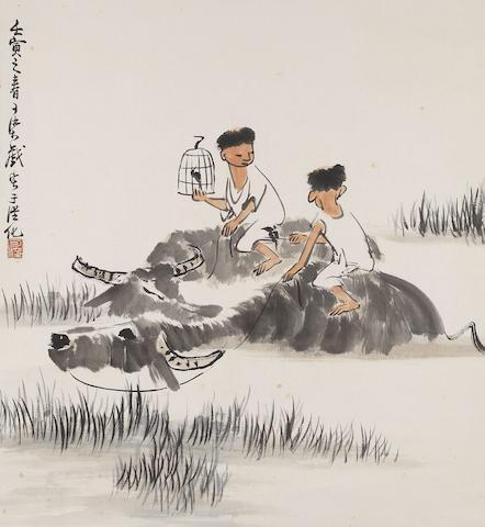 Li Keran (1907-1989) Amusing with Birds