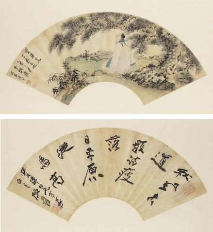 Zhang Daqian (1899-1983) Scholar and Calligraphy