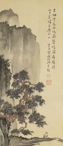 Pu Ru (1896-1963) Misty Pine Mountain