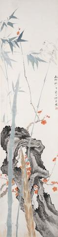 Jiang Hanting (1903-1963) Two Birds on Bamboo Branch