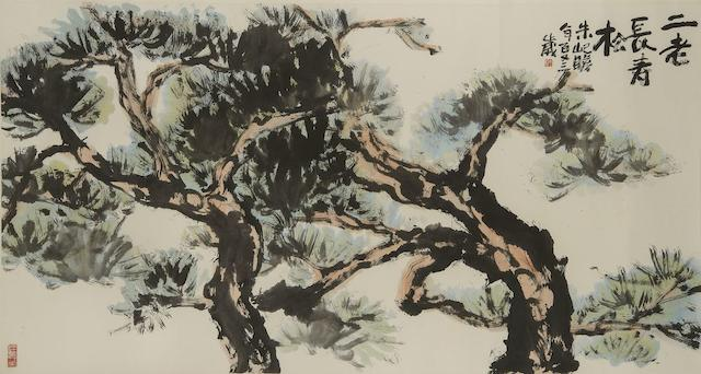 Zhu Qizhan (1892-1996) Longevity Twin Pines