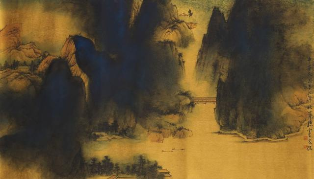 Sun Yunsheng (1918-2000) Blue and Gold Landscape