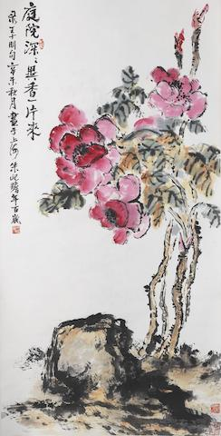 Zhu Qizhan (1892-1996) Fragrance in Deep Garden