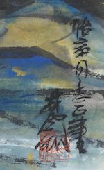 Lin Fengmian (1900-1991) Autumn Symphony