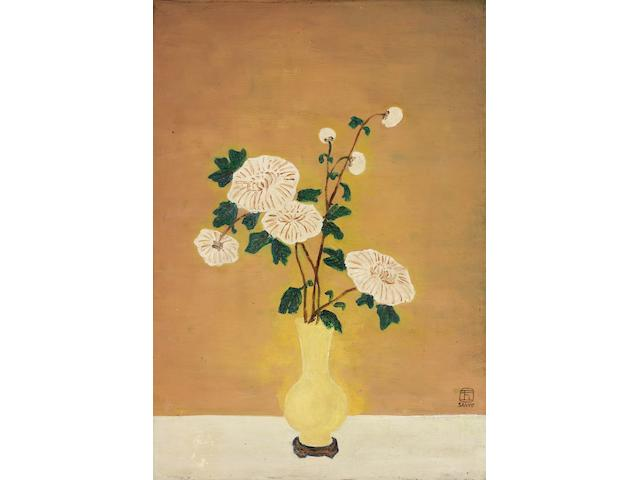Sanyu (1901-1966) White Chrysanthemums in Yellow Vase