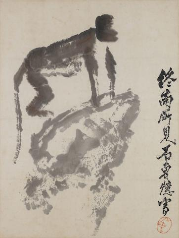 Shi Lu (1919-1982) Monkey on the Rock
