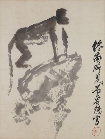 Shi Lu (1919-1982) Monkey on the Rock