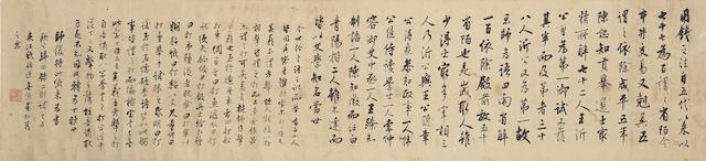 Shen Yinmo (1883-1971) Calligraphy in Running Script
