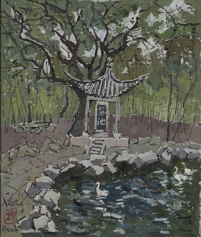 Pang Jun (b.1936) Wang Xizhi's Geese