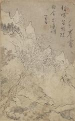 Pu Ru (1896-1963) Three Landscapes