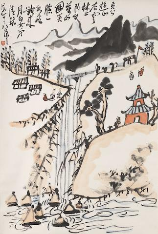 Ding Yanyong (1902-1978) Huang Goes Sightseeing in the Mountains