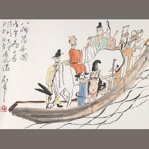 Ding Yanyong (1902-1978) The Eight Immortals Boating on the River