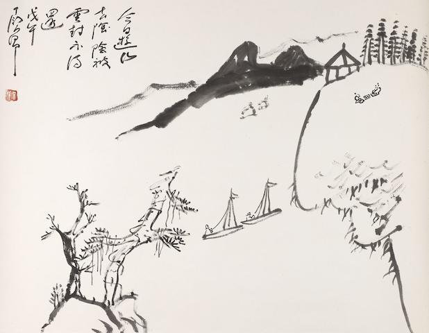 Ding Yanyong (1902-1978) Mountain Trip