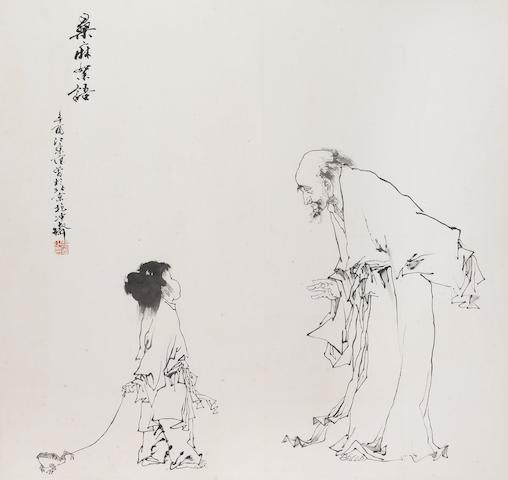 Fan Zeng (b.1938) The Old Man Talking to a Little Child