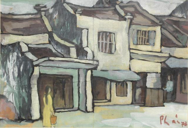 Bui Xuan Phai (Vietnamese, 1920-1988) Hanoi Street