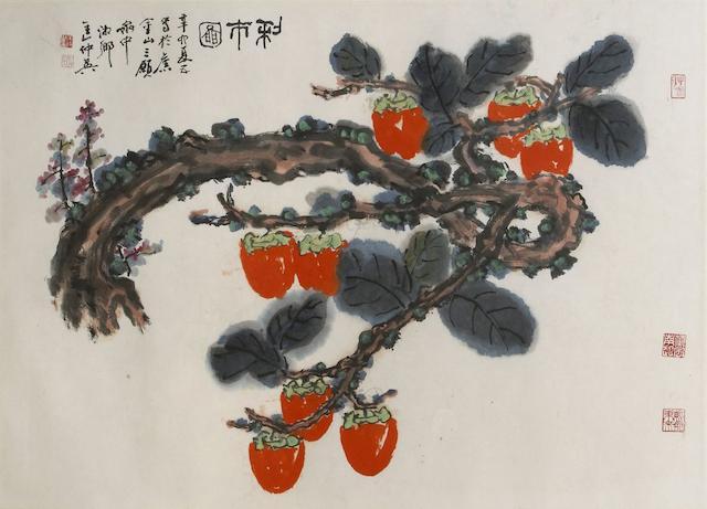 Kuang Shi (Kuiang Shih, b.1926) Persimmons