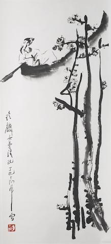 Ding Yanyong (1902-1978) Scholar Boating