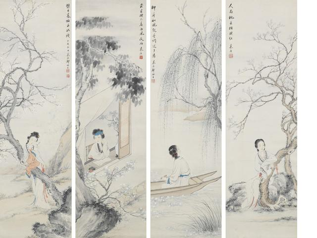 Zheng Mukang (1901-1982)  Beauties of the Four Seasons