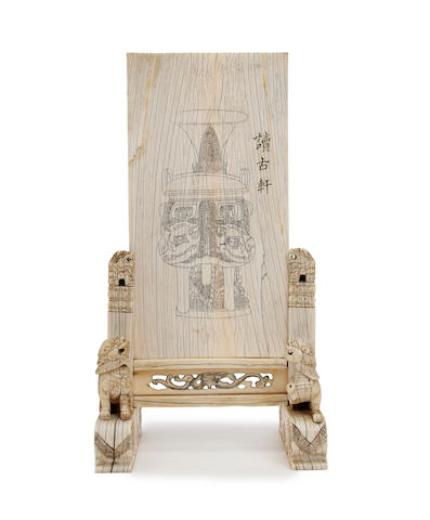 A Chinese carved ivory scholar's table screen 19th Century