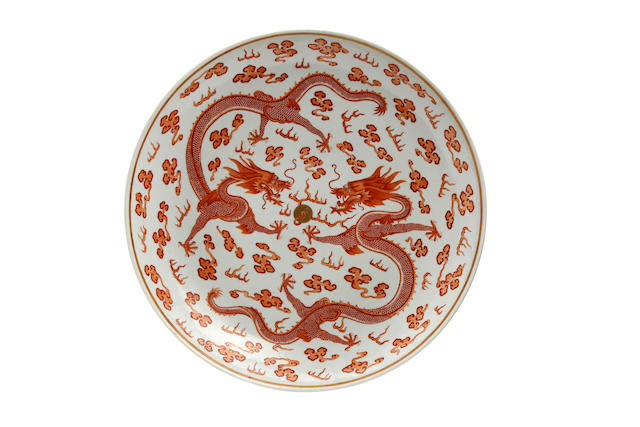 A Chinese iron-red dragon charger 19th Century