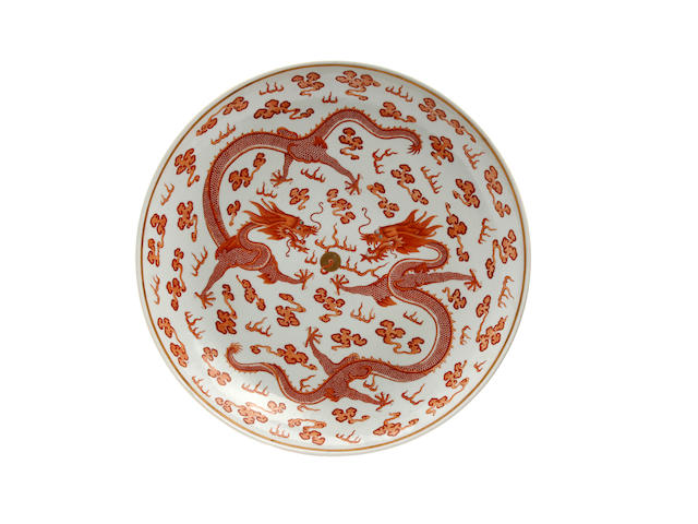 A Chinese iron-red 'dragon' charger 19th Century