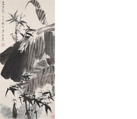 Tang Yun (1910-1993) Birds, Bamboo and Banana Tree
