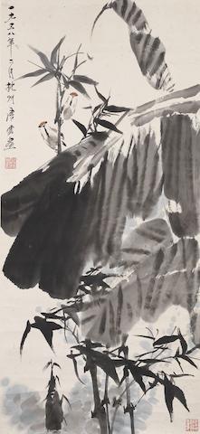 Tang Yun (1910-1993) Birds, Bamboo and Banana Tree