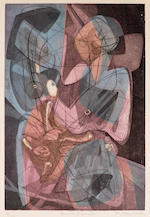 Stanley William Hayter (British, 1901-1988) Famille Japonaise  Engraving with soft ground etching and scorper printed in colours, 1955,  on Lauriat wove, signed, titled and dated, numbered 36/100 in pencil, printed by Hayter at the Atelier 17, Paris, published by St. George's Gallery, London, 360 x 245mm (14 1/8 x 9 5/8in)(PL); together with 'Pavane' (B.&.M.91), engraving, soft ground etching, drypoint and scorper, 1935, on Montval laid, signed, titled, dated and numbered 11/30 in pencil, 293 x 196mm (11 1/2 x 7 3/4in)(PL) 2