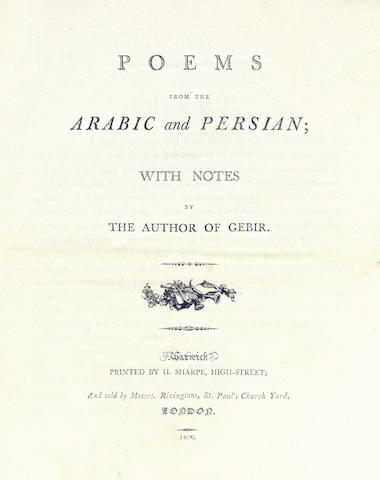 LANDOR (WALTER SAVAGE)] Poems from Arabic and Persian; With Notes by the Author of Gebir, 1800