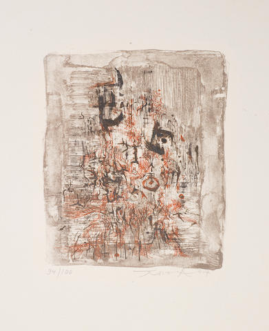 Zao Wou-Ki (French, born 1921) Untitled Etching printed in colours, 1957, on wove, signed, dated and numbered 94/100 in pencil, printed by E. and J. Desjobert, Paris, published by G. Fall, Paris, with full margins, 332 x 253mm (13 x 10in) (SH) (unframed)