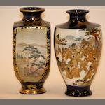 Two Japanese Satsuma blue ground vases, Meiji period