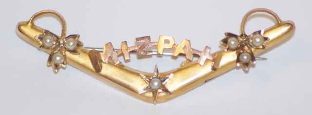 An Australian 'Mizpah' and boomerang brooch by Willis Brothers, Little Collins Street, Melbourne, circa 1900