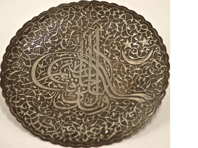 A Turkish bronze plate, 19th century