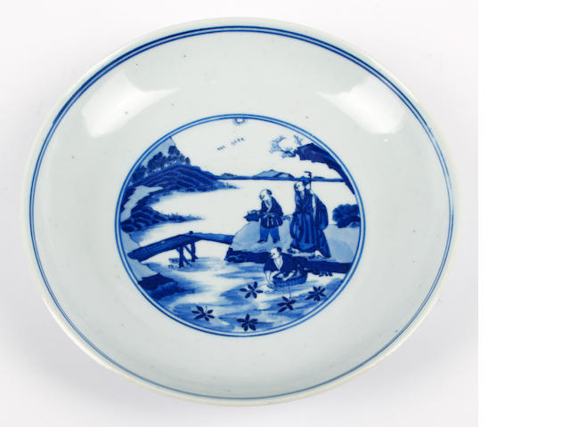 A Chinese blue and white porcelain dish, bearing Chenghua mark but later