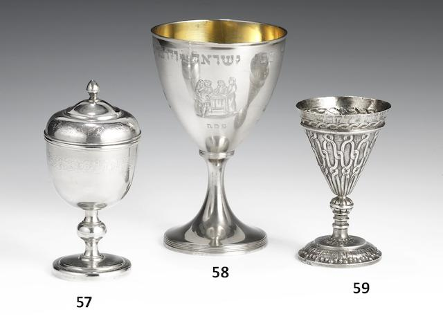 A George III silver goblet by Hester Bateman, overstruck with George Gray mark, London 1788  (1)
