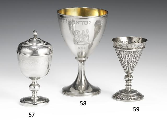A rare mid 19th Chinese silver Kiddush cup and cover by Hone-Woe of Tapingshan, Hong Kong, second quarter of 19th century
