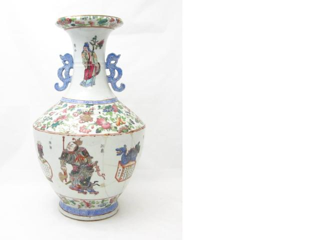 A famille rose vase Late 19th century