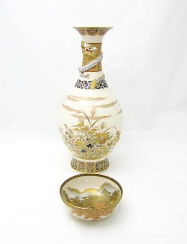 A Satsuma vase by Iwayama and a small bowl by Kichiyama Meiji