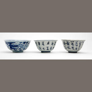 A collection of three blue and white bowls Late Ming Dynasty